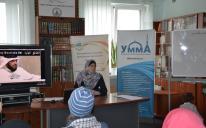 Феномены Корана и практические советы по его изучению на семинаре для мусульманок Харькова