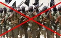 ВАГО «Альраід»: «Гасла і заклики ІГІЛ — усього лише безсоромна і безпринципна пропаганда»