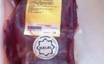 "Cooled halal beef from ""Kozyatin meat processing plant"" is available in ""ASHAN"" hypermarkets"