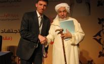 الرائد يشارك في ندوة دولية بدولة الكويت حول مستجدات الفكر الإسلامي
