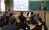 Київські ліцеїсти були шоковані масштабами трагедії кримськотатарського народу