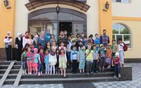 Открыта регистрация участников детского летнего лагеря в киевском ИКЦ!