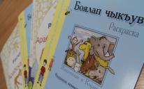 Exciting and useful books for coloring and a copybook of Arab handwriting: making little children happy
