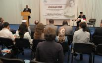 Conference in Kyiv: introduction of Ukrainians to the legacy of Muhammad Asad, a world-wide Muslim thinker born in Lviv