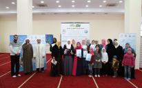 Оголошено імена призерів XVIII Всеукраїнського конкурсу Корану