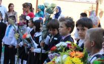 Перший дзвоник у першій мусульманській гімназії Києва —  у вишиванках і вінках (ФОТО, ВИДЕО)