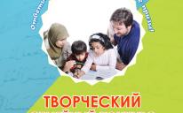 Сертифікати на побутову техніку — для трьох найобізнаніших із фікгом сімей!