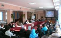 «Крымские татары: между прошлым и будущим»