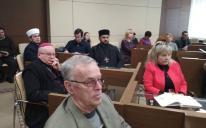 О проблемах мусульман — на заседании Экспертного совета Министерства культуры