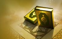 Перевірте знання Корану на конкурсі!