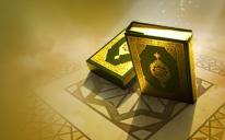Проверьте свое знание Корана на конкурсе!