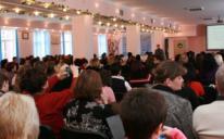 الرائد يعقد مؤتمره العلمي الثقافي الثاني حول دور التربية الأخلاقية الروحية في حياة الشباب