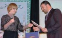 Хамза Исса назначен на государственную должность