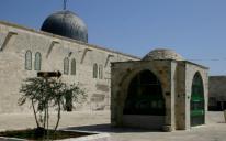 اتحاد المنظمات الإسلامية في أوروبا يحذر من الاستفزازات الإسرائيلية في القدس والانتهاكات بحق المسجد الأقصى