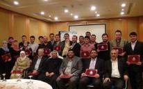 دورة في الكويت لعدد من أئمة ودعاة أوكرانيا حول مفهوم الوسطية في الإسلام وتطبيقاته في الغرب