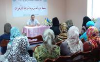 دورة ثقافية شرعية للداعيات في إقليم الدونباس شرق أوكرانيا