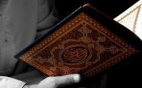 سلسلة دروس آداب وأحكام التلاوة والتدبر والاستماع للقرآن الكريم