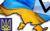 """""""الرائد"""" و""""أمة"""" يحثان مسلمي أوكرانيا على المشاركة في الانتخابات البرلمانية المقبلة"""