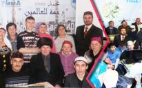 """""""رحمة للعالمين"""".. حملة للتعريف بالرسول الكريم في أوكرانيا"""