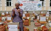 استعدادا لرمضان .. الرائد يوزع 150 طردا غذائيا على الأسر التترية الفقيرة في القرم
