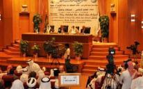 الرائد يشارك في المؤتمر الدولي (العالم الإسلامي .. المشكلات والحلول) بمكة المكرمة