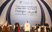 Делегация ВАОО «Альраид» участовала в межконфессиональной конференции в Катаре