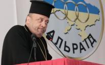 خلال مؤتمر علمي بكييف .. المسيحية تدافع عن الإسلام