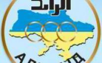 Обращение к крымскотатарскому народу в связи с 67-й годовщиной депортации