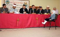 In Crimea Took Place Competition of the Quran Readers