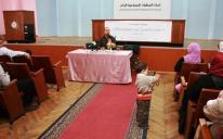 В Киевском исламском центре прошел семейный семинар