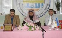 Украину посетили известные исламские ученые