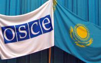 ВАОО «Альраид» примет участие в конференции ОБСЕ высшего уровня