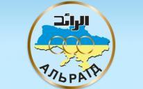 ПРЕСС-РЕЛИЗ: 190 украинских мусульман в этом году отправляются в хадж
