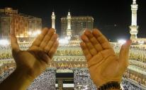 26 октября мусульмане празднуют КУРБАН–БАЙРАМ