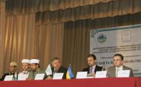 "In Donetsk took place first International scientifically-practical Conference ""Islam and Islamic Studies in Ukraine"" (Video)"