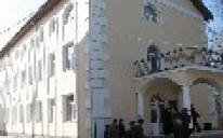 Alra'id opened a rehabilitation centre and vocational training