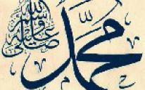 KIRIMTATAR.COM: День рождения пророка Мухаммеда отметили в Мелитополе