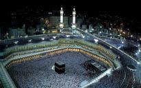 SEGODNYA: Ukrainian Newlyweds go to Hajj