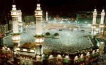 NEWS.DN: Ukrainian Muslims go to Hajj from Donetsk