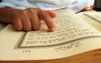 Украинские хафизы будут участвовать в двух международных конкурсах Корана