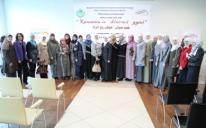 Международная женская конференция в Киеве: мусульманки должны быть активными членами общества