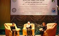 ФОТО: В Украине прошел Первый международный конкурс чтецов Корана