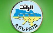 """Alraid"" - leading Islamic Organization of Ukraine. Origins and Present"