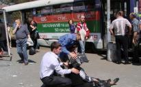 Обращение по поводу терактов в Днепропетровске