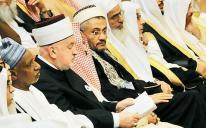 """Председатель ВАОО """"Альраид"""" представил Украину на международной конференции исламских ученых в Мекке"""