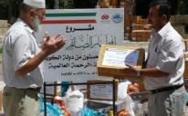 Акция «Ифтар постящимся» в Крыму: продуктовые наборы как помощь малообеспеченным в дни Рамадана