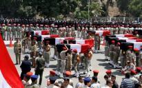 Соболезнования народу Египта в связи с провокации на границе Северного Синая