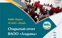 """Araid"" 2008-2011 Open Report"