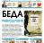 "Газета ""Арраид"" №2 (183) 2015"
