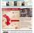 Газета «Арраид» № 5 (164) 2013